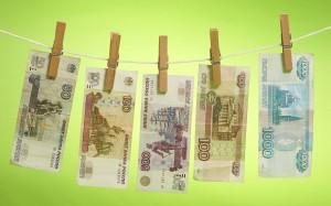 Money-6-300x187