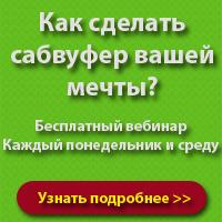 Наши бесплатные вебинары